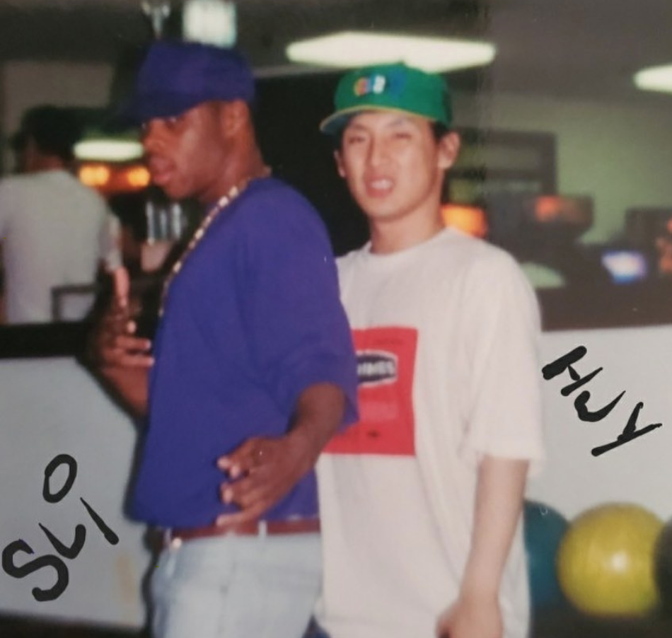 Hyun Jin-young K-Pop Black Americans cultural technology